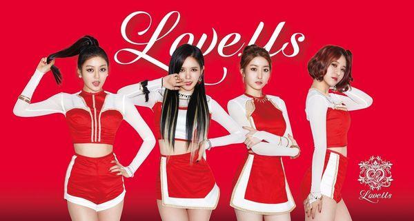 Love Us8.jpg
