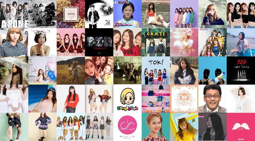 2016kpop