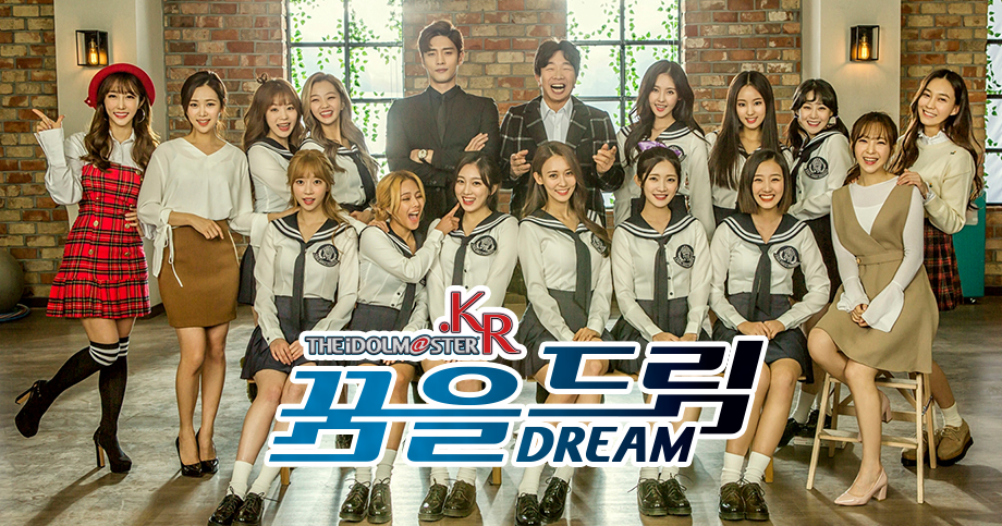 THE IDOLM@STER_KR