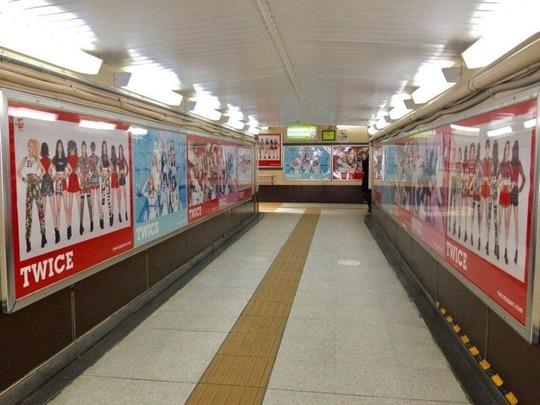 原宿駅ハーフジャック