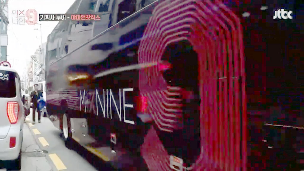 mixnine ep1