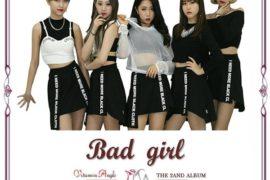 02ライン加入で5人組になったVitamin Angel(비타민 엔젤)が2and『Bad Girl』リリース。