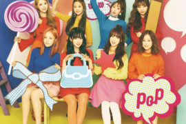 Lovelyz(러블리즈)、アルバム『R U Ready?』をリリース。